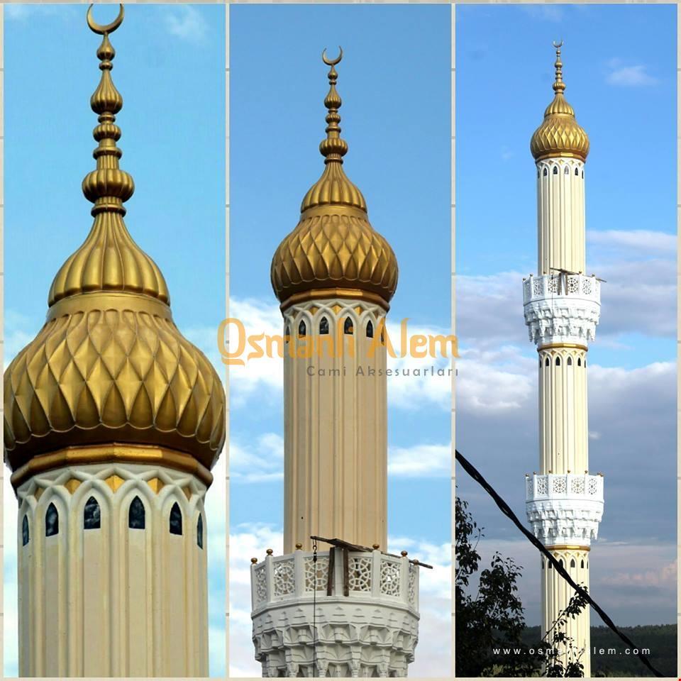 minare alemleri