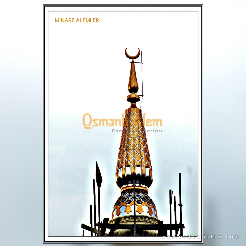 Minare Alemi